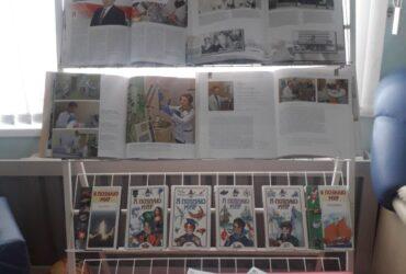 Выставки ко Дню белорусской науки в Озерской, Ратичской, Житомлянской сельских библиотеках