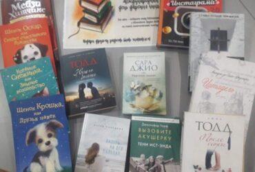 Благотворительная акция «Подари книгу библиотеке»