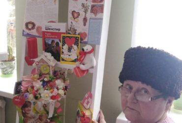Выставка ко Дню святого Валентина в Сопоцкинской СБ