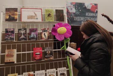 Караван новинок  «Новоселье в библиотеке»