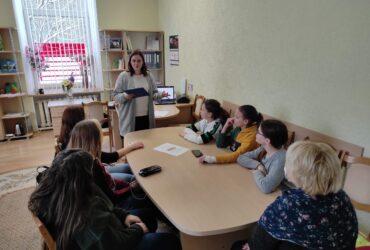 Круглый стол  к году народного единства  «Беларусь вчера, сегодня, завтра»