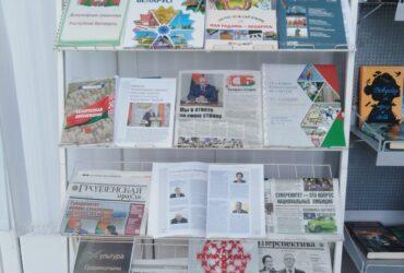 Выставка к Году народного единства в Сопоцкинской СБ