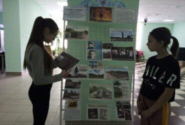 Выставки в Коптевской СБ