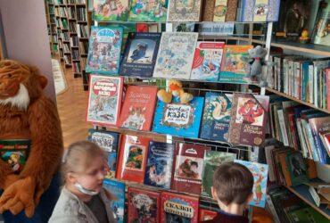 """Неделя детской книги """"Читайте! Дерзайте! Свой мир открывайте!"""""""
