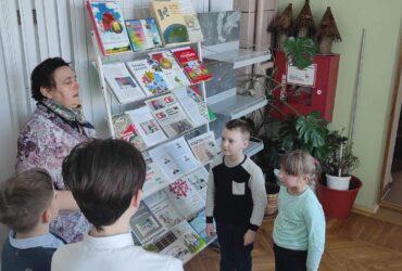 Викторина «Познай Беларусь»