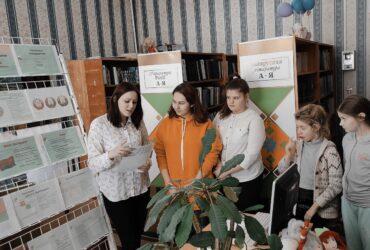 Информ-дайджест  «Из истории символов  белорусской государственности»