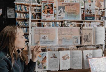 Литературная игра  «Друг детства Виктор Драгунский»