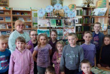 Викторина в Коптевской СБ