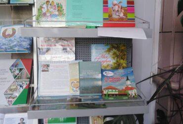 Выставка ко Дню единения народов Беларуси и России в Сопоцкинской ГПБ