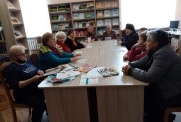Беседа «Компас в страну здоровья» в Скидельской ГБ