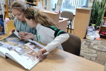 Гульня-конкурс да Года народнага адзінства «Про Беларусь»