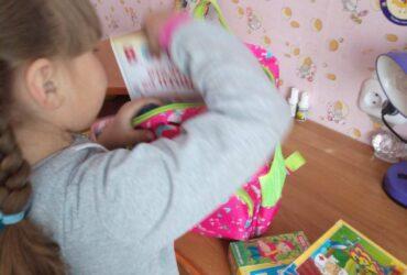 Акцыя да Дня сям'і «Волшебный рюкзачок» прайшла ў Сапоцкінскай ГПБ 13.05.2021