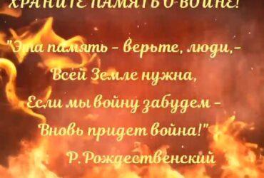 Выстава-экспазіцыя ў Луцкаўлянскай СБ «В книжной памяти мгновения войны»