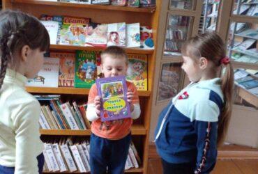 Выстава «Чтение-дело семейное» аформлена ў Жытамлянскай СБ