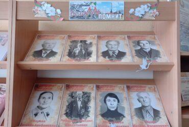 Выстава ў Квасоўскай СБ «Беларусь помнит»