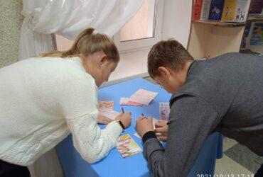 Выстава «Мама… Слов дороже нет на свете» аформлена ў Раціцкай СБ
